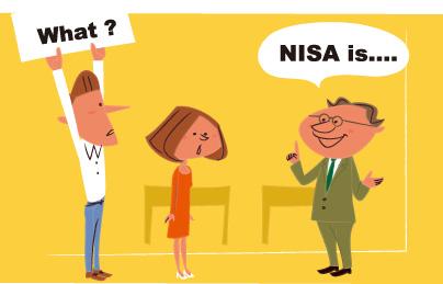 今さら聞けない、NISAって何?